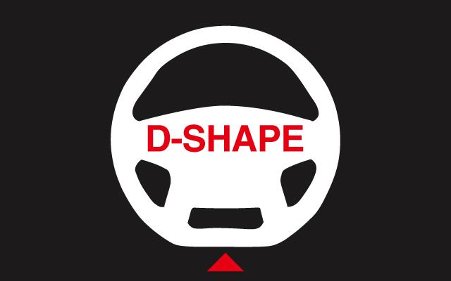 「Dシェイプ」採用